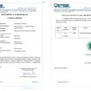 certifikat-eko-farma